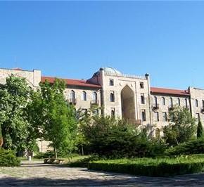 Историческия музей в Кърджали