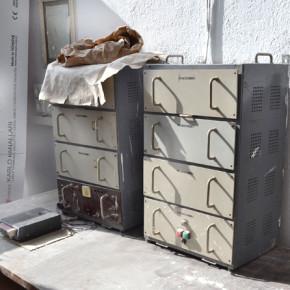 Усилвателите, които се използват за озвучаване са български и са произведени през 70-те години.