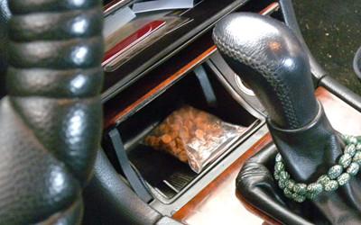 Наркотикът е открит в автомобил в с. Бенковски