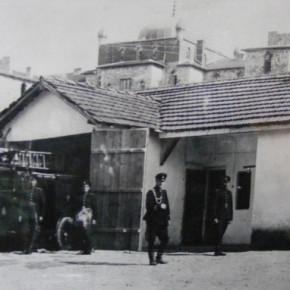 """Първата сграда на пожарната се е намирала на ул. """"Айваз баба"""" в района на днешния исторически музей"""