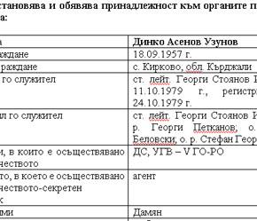 agent_kirkovo