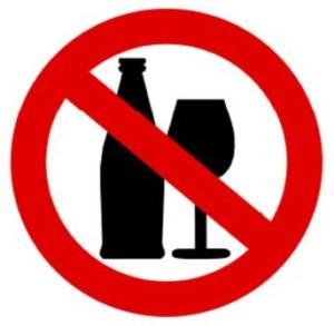 Забраняват алкохола и масовите прояви заради изборите