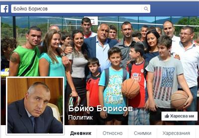 """Борисов: """"Политическата толерантност трябва да стане закон за българските политици"""""""