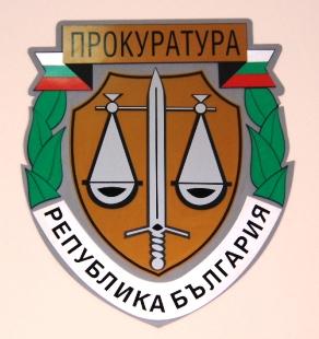 Прокурорите ще дават извънредни дежурства заради изборите