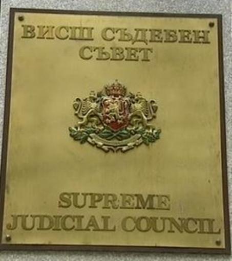 Избират нов председател на съда в Ардино