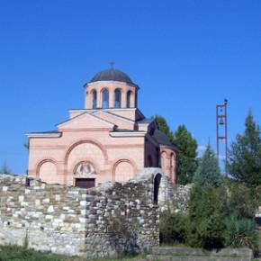 """Храмът """"Св. Йоан Предтеча"""" в Кърджали"""