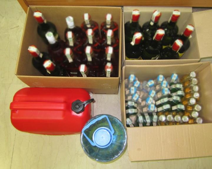 Част от заловения алкохол